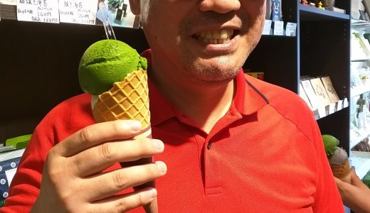 浅草の壽々喜園で世界一濃い抹茶ジェラートをいただきました