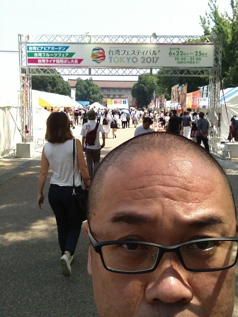 2017年6月に上野恩賜公園で開催された台湾フェスティバル
