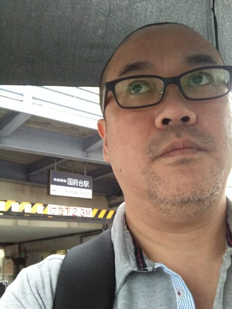 国府台駅に到着 | 平成29年度 秋期 情報セキュリティマネジメント試験を受験してきました