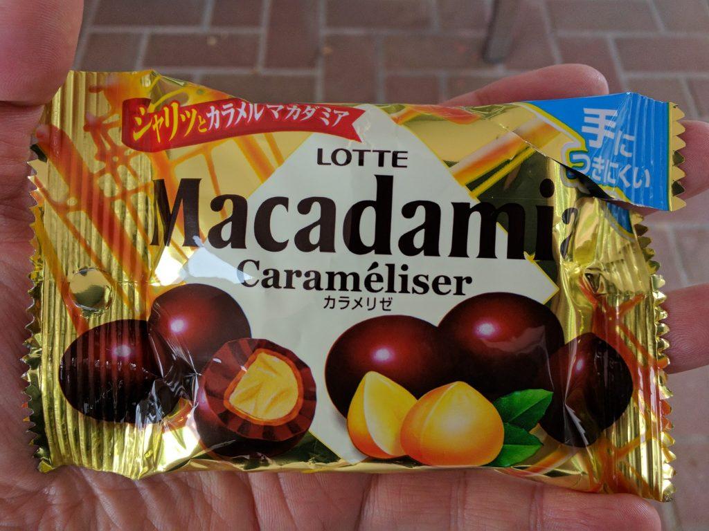 チョコレートなどを食べ。。 | 平成29年度 秋期 情報セキュリティマネジメント試験を受験してきました