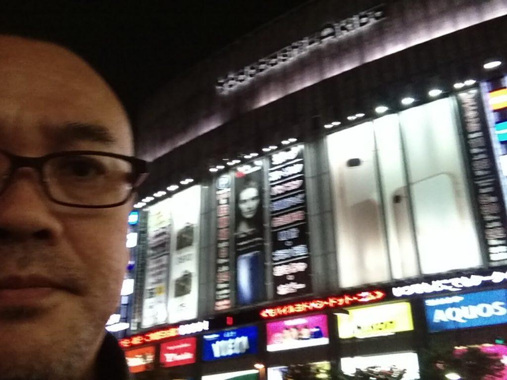 秋葉原駅に到着