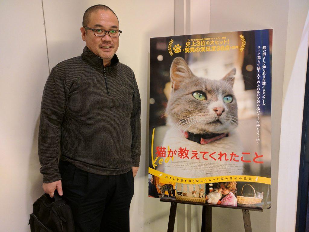 映画「猫が教えてくれたこと」試写会に参加