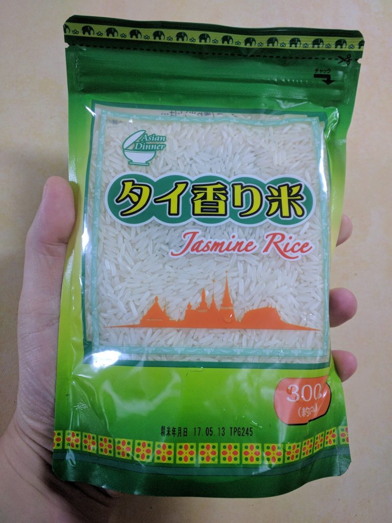 タイ香り米(ジャスミンライス)