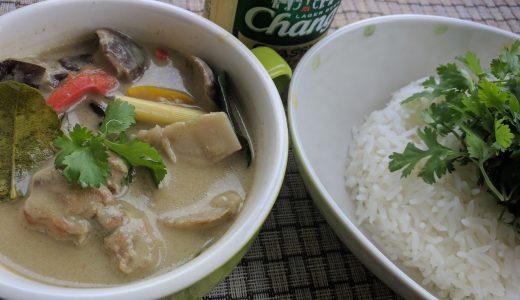 アロイ(おいしい)!タイのグリーンカレーを作りました