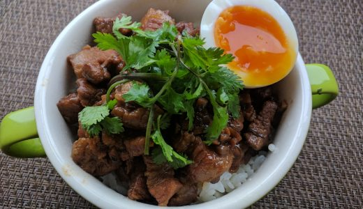 好好吃喔!(とてもおいしい)台湾の魯肉飯(ルーローハン)を作りました