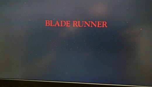 予習しました。映画「ブレードランナー 2049」明日の鑑賞に向けて。