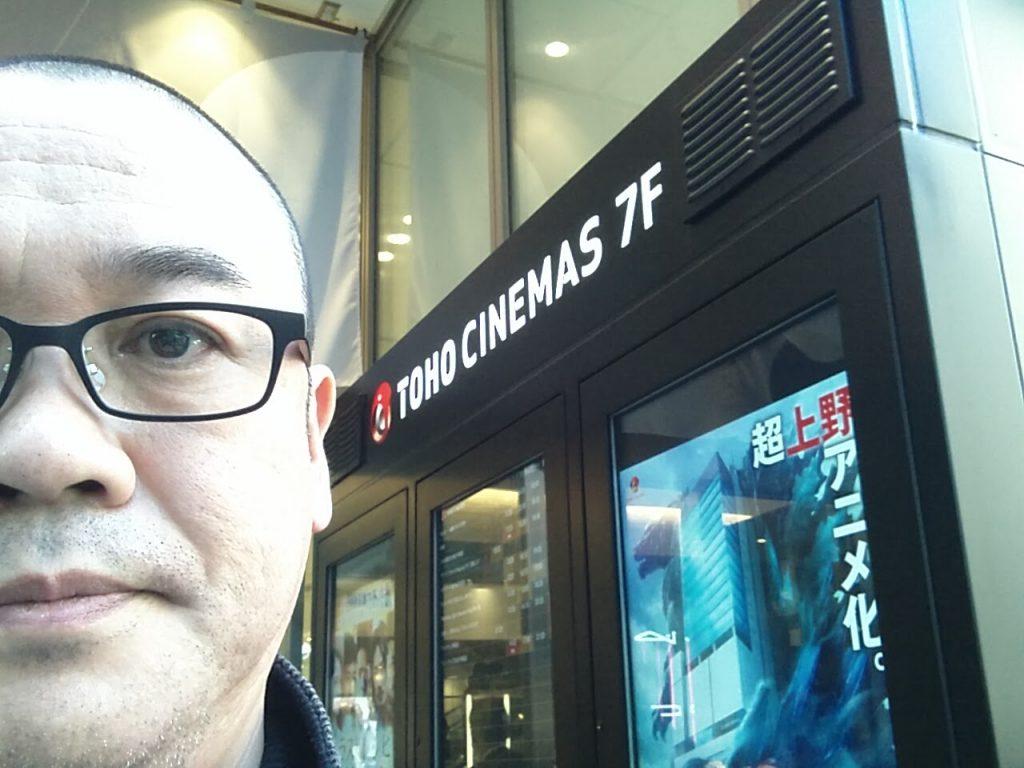 2017年11月4日オープンのTOHOシネマズ上野で鑑賞