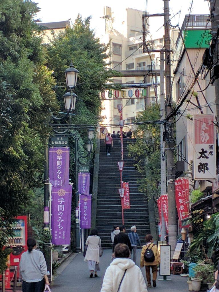 湯島天神への登り階段が見えました