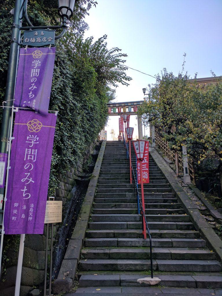 湯島天神への登り石段