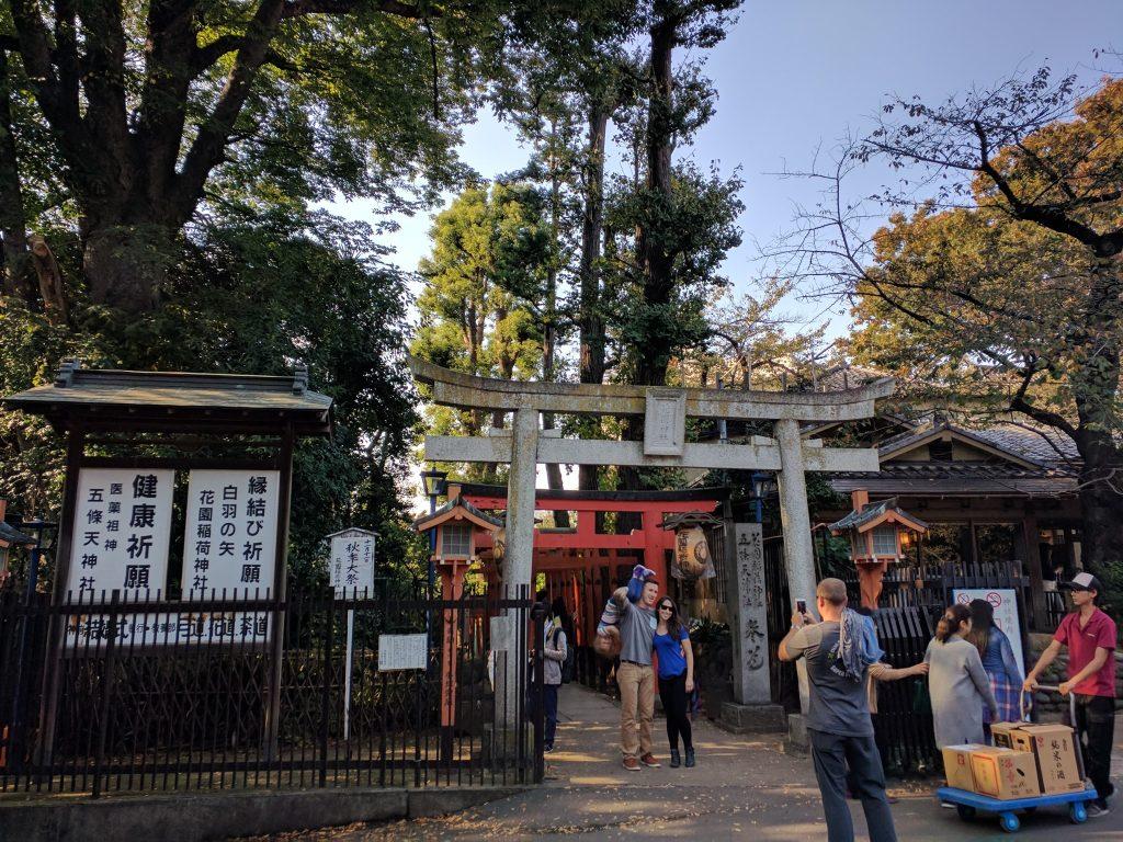 五條天神社への入り口