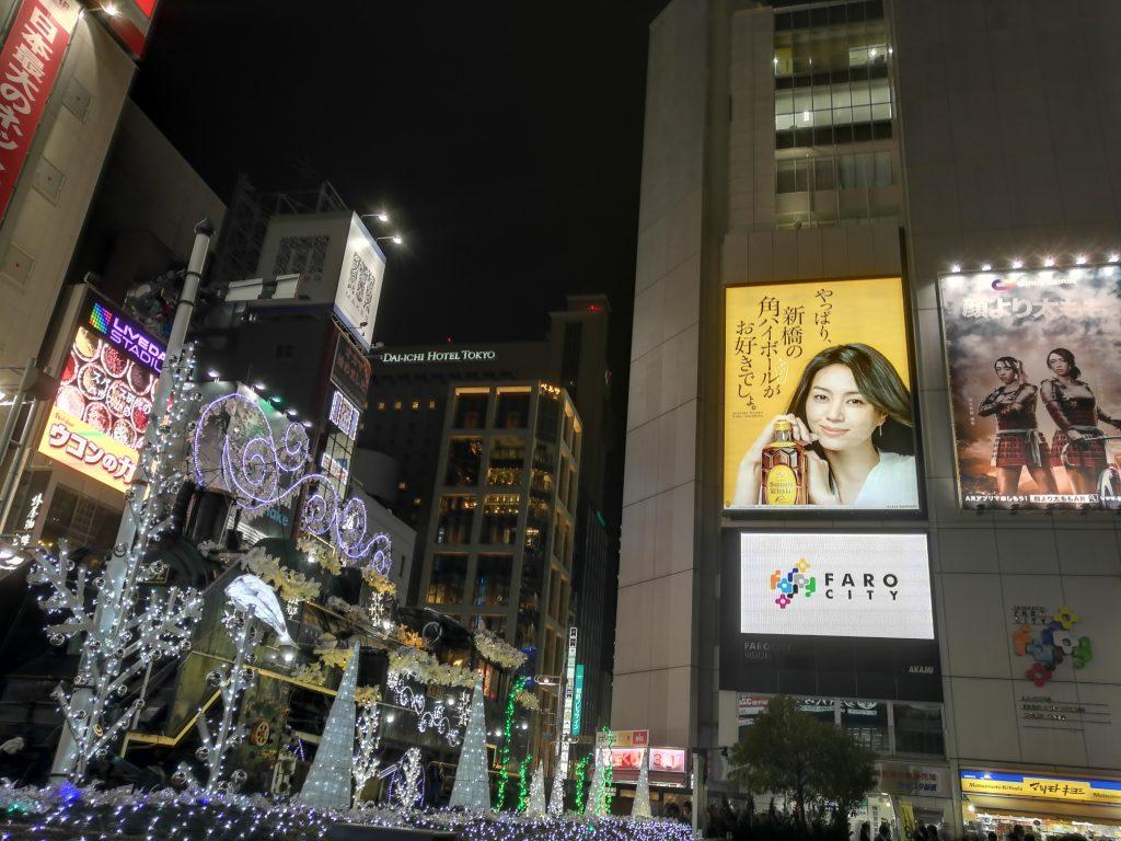 新橋駅日比谷口 SL広場前