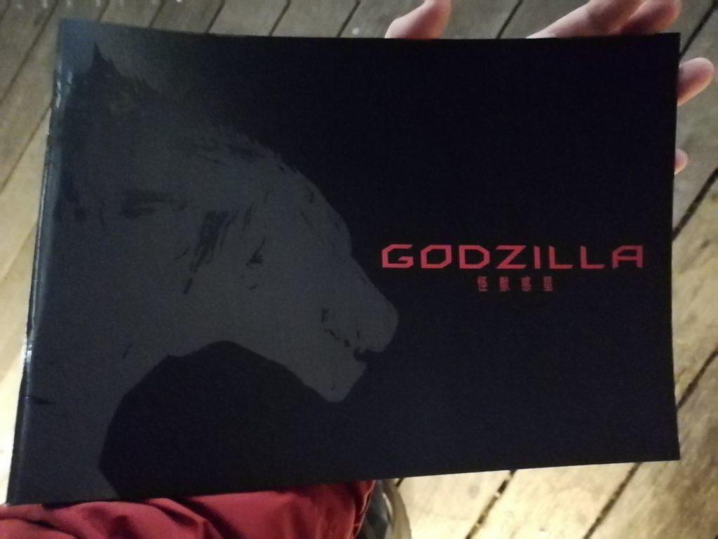 映画「GODZILLA 怪獣惑星」劇場パンフレット