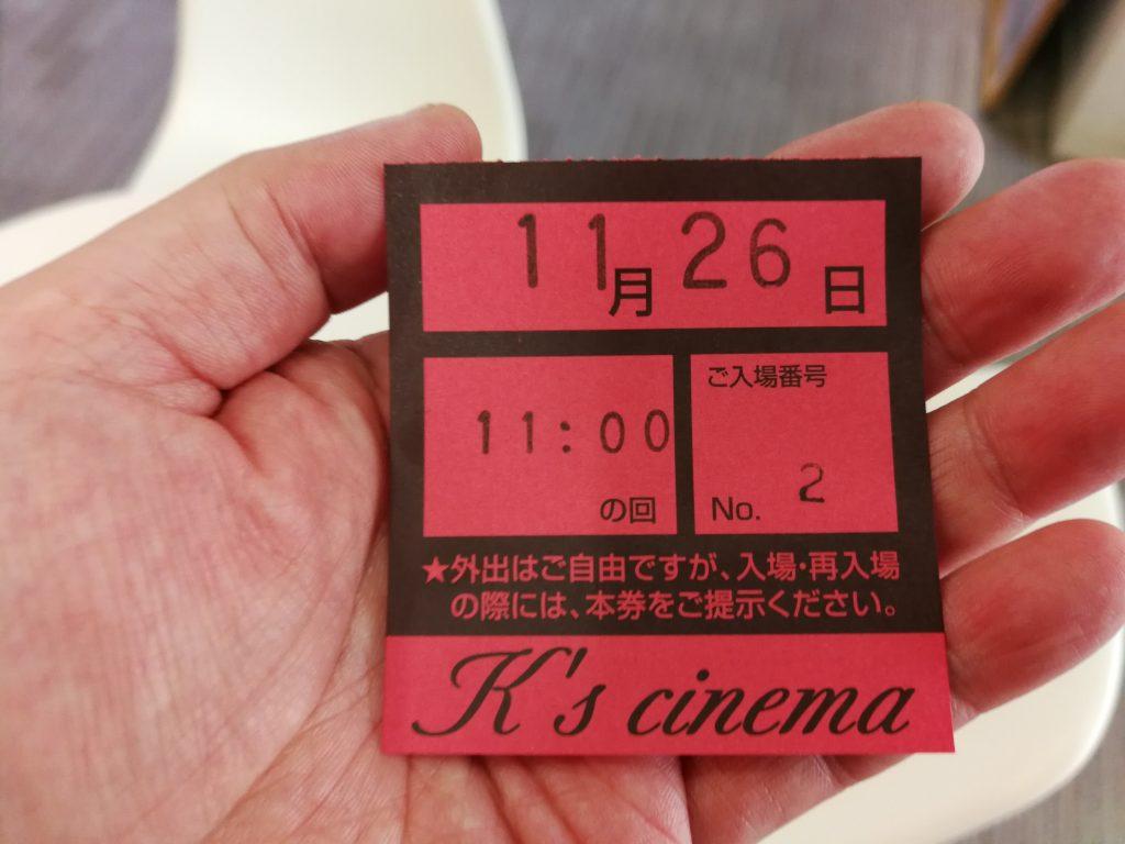 ドキュメンタリー映画『ニッポンの、みせものやさん』チケット