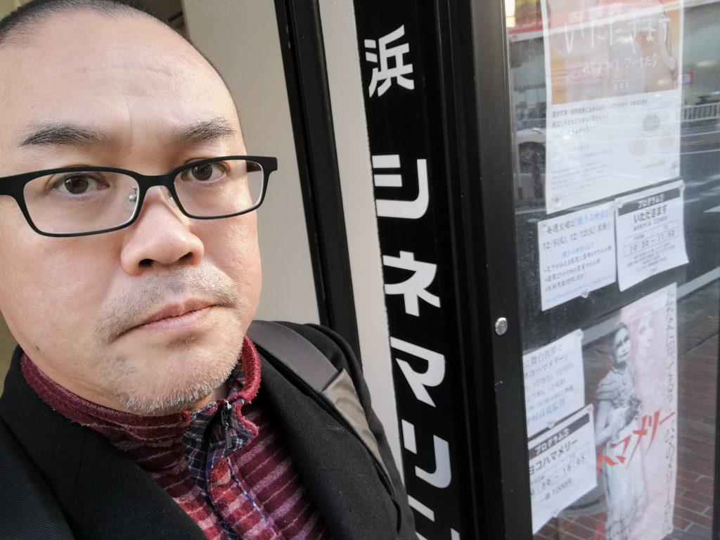 横浜シネマリンに到着