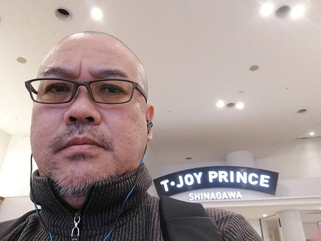 T・ジョイPRINCE品川 ポスターや上映スケジュール表示もなかったのでスタッフに上映会場であるかを確認| 『BARBEE BOYS IN TOKYO DOME 1988.08.22』鑑賞