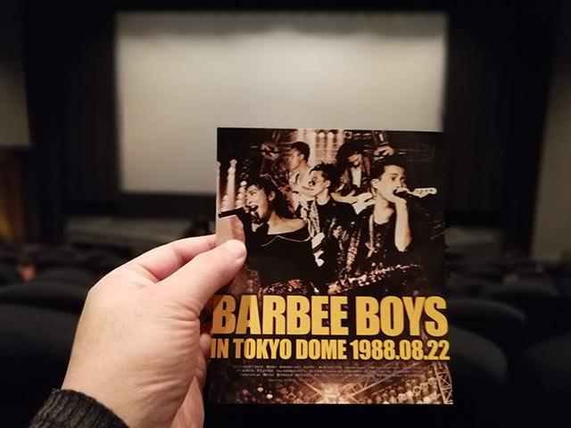 入場時にいただいたステッカー  | 『BARBEE BOYS IN TOKYO DOME 1988.08.22』鑑賞