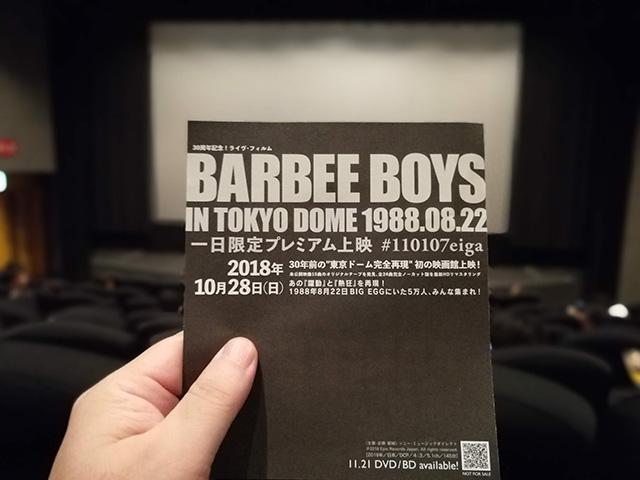 ステッカー裏面 | 『BARBEE BOYS IN TOKYO DOME 1988.08.22』鑑賞