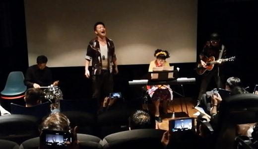 映画『セブンガールズ』上映後トークイベント 2018年12月14日(金)アップリンク渋谷