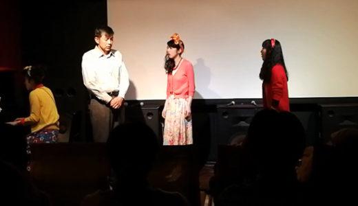 映画『セブンガールズ』上映後トークイベント 2018年12月16日(日)アップリンク渋谷