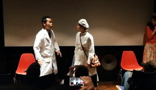 感想02:映画『セブンガールズ』上映後トークイベントをアップリンク渋谷で参加。有賀さやかさん(岩島ハマ)と金子透さん(寺庵風太郎)の劇中シーン生再現がすごい #セブンガールズ