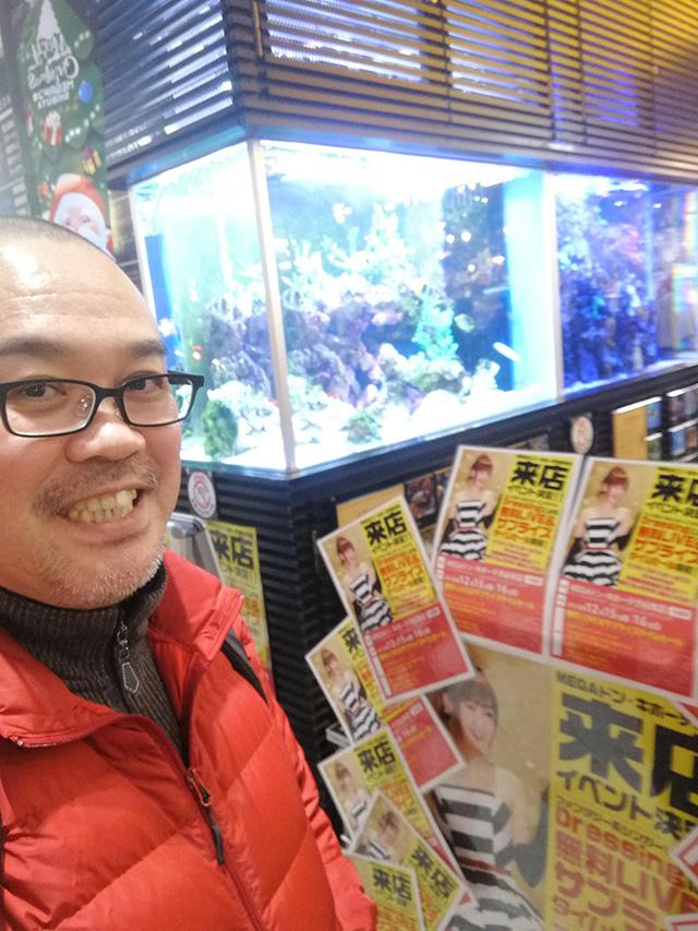 アップリンク渋谷への道中、メガドン・キホーテ渋谷本店店頭の熱帯魚