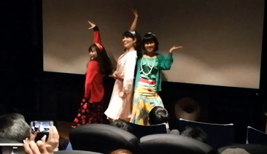 感想03:映画『セブンガールズ』上映後トークイベントをアップリンク渋谷で参加。樋口真衣さん(道絵 / 振付師:まころも)、河原幸子さん(あさひ)、堀川果奈さん(猫)による劇中ダンス披露。奥深い。 #セブンガールズ