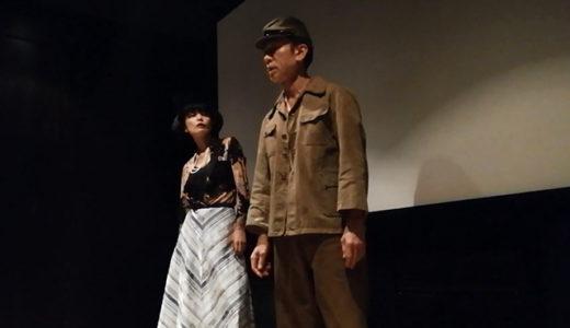 感想04:映画『セブンガールズ』をアップリンク渋谷で鑑賞後、上映後トークイベントに参加。藤井直子さん(コノ)、織田稚成さん(新崎)の劇中シーン生再現、デビッド・宮原監督の役柄説明お話。沁みました。 #セブンガールズ