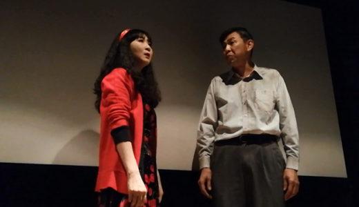 映画『セブンガールズ』上映後トークイベント 2018年12月13日(木)アップリンク渋谷