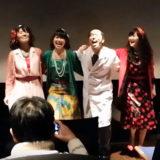 映画『セブンガールズ』上映後トークイベント 2018年12月17日(月)アップリンク渋谷