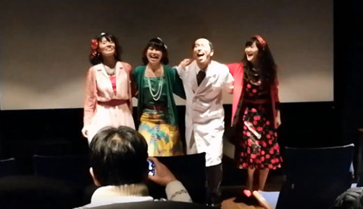 感想09:映画『セブンガールズ』上映後トークイベントをアップリンク渋谷で参加。樋口真衣さん(道絵 / 振付師:まころも)、河原幸子さん(あさひ)、堀川果奈さん(猫)、金子透さんによるダンス披露。上映再延長!! #セブンガールズ