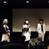 映画『セブンガールズ』上映後トークイベント 2018年12月21日(金)アップリンク渋谷