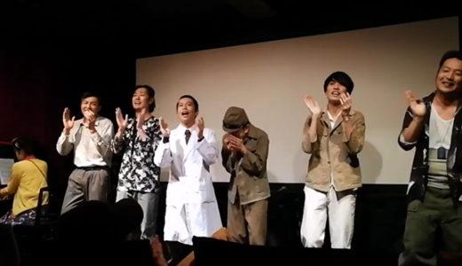映画『セブンガールズ』上映後トークイベント 2018年12月25日(火)アップリンク渋谷