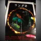 【感想】映画「リング0 バースデイ」(2000年)35mmフィルム上映を神保町シアターで鑑賞:切な過ぎる悲劇・哀しいラブストーリーに涙。 #リング0