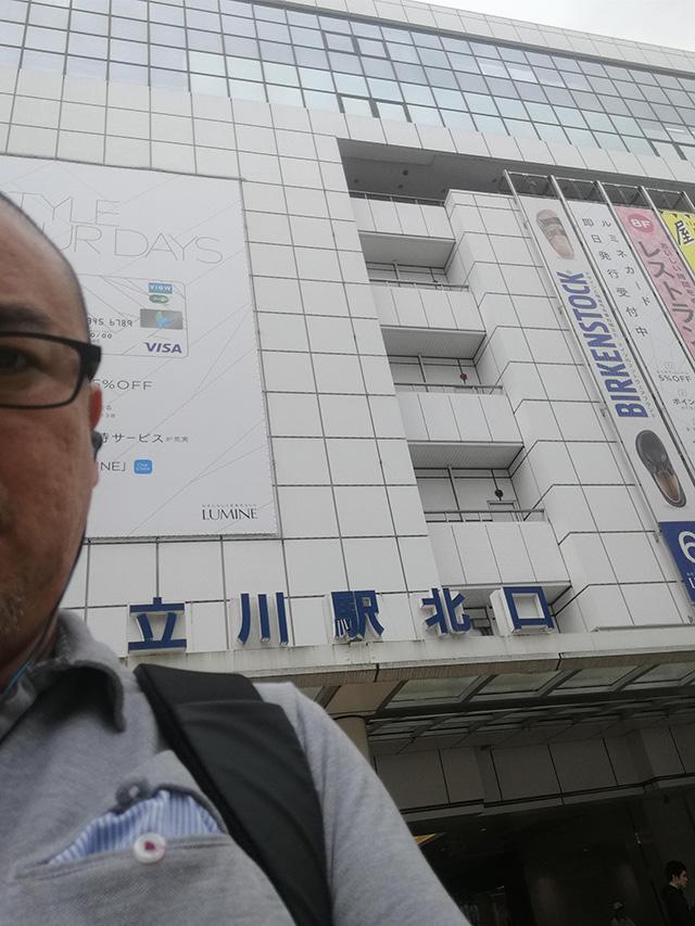 JR立川駅に到着 北口から立川シネマシティへ