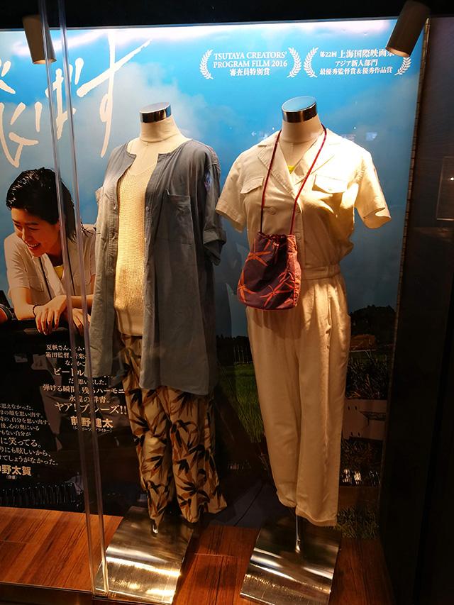 映画『ブルーアワーにぶっ飛ばす』テアトル新宿 劇中衣装展示