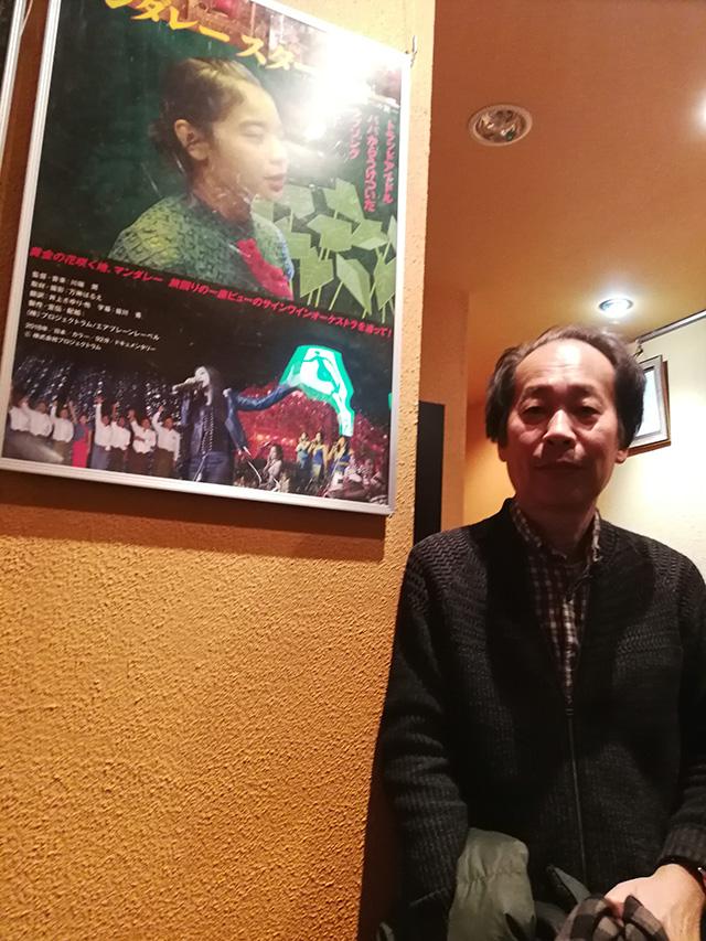 ドキュメンタリー映画「MANDALAY STAR -ミャンマー民族音楽への旅- 」下北沢トリウッド 川端潤監督 2019年2月9日