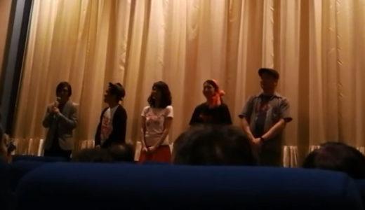 感想27:映画『セブンガールズ』を横浜シネマ・ジャック&ベティにて鑑賞。上映後舞台挨拶の動画はこちら。デビッド・宮原さん 安藤聖さん  金子透さん 樋口真衣子さん 坂崎愛さん  #セブンガールズ