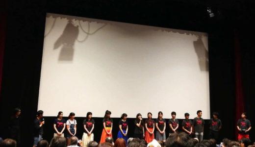 感想29:映画『セブンガールズ』 秋葉原UDXシアターの上映会イベントで鑑賞。ドリパスで映画6,000超えの作品中、リクエストポイント上位3位になり再上映が実現。上映後の舞台挨拶の動画フルはこちら #セブンガールズ
