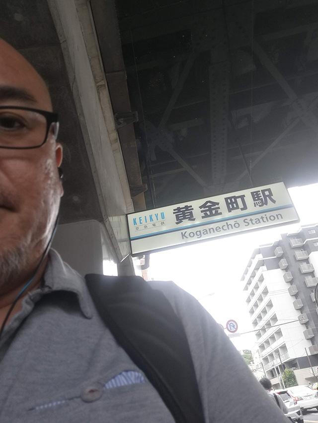 京急線 黄金町駅 2019年5月18日