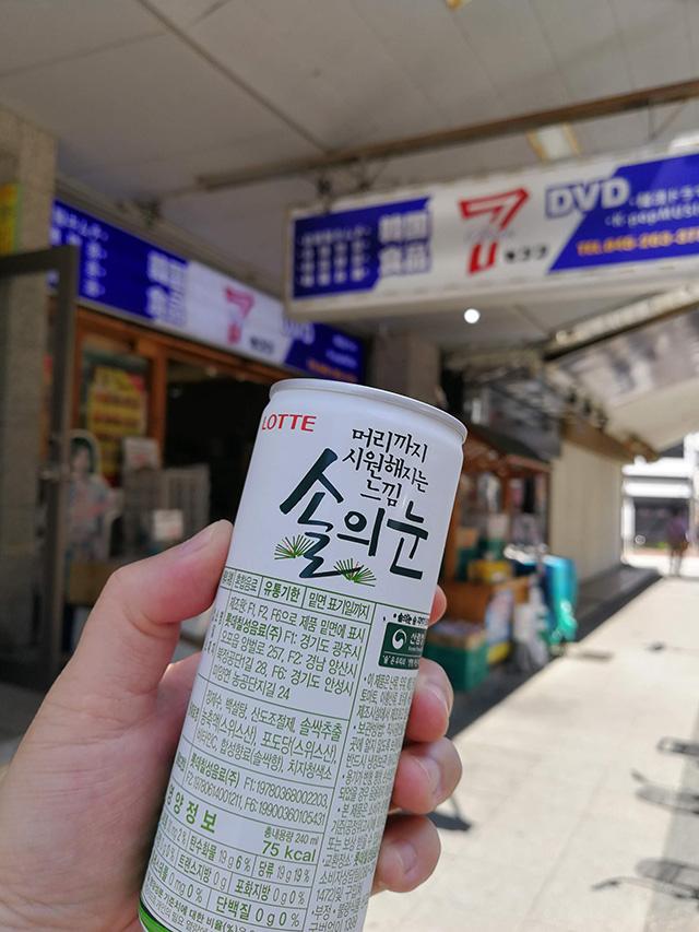 韓国食品 セブン 2019年5月25日