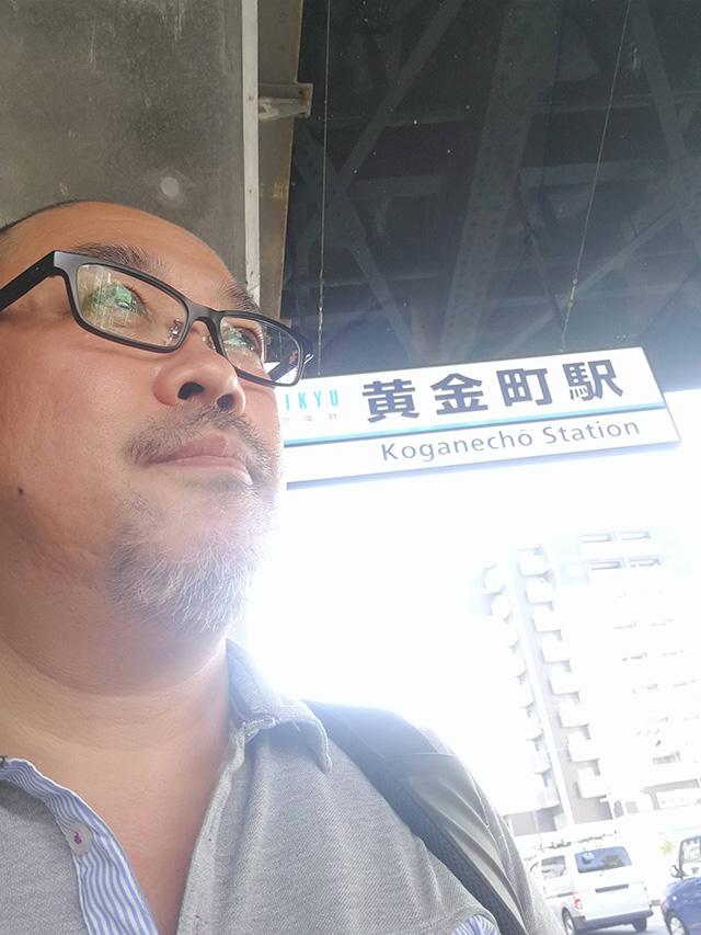 黄金町駅 京急線 2019年5月25日