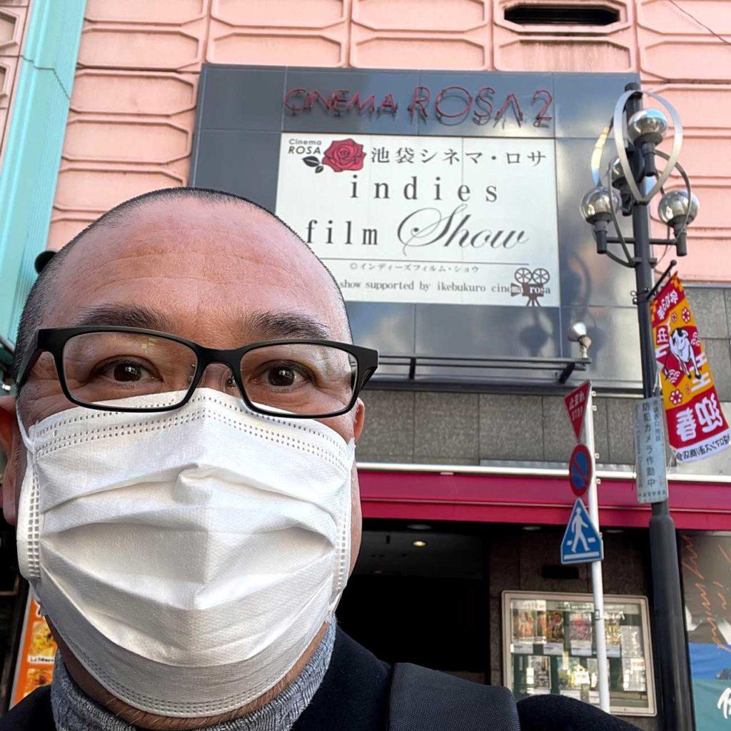 池袋シネマ・ロサにて映画「ミセス・ノイズィ」を鑑賞