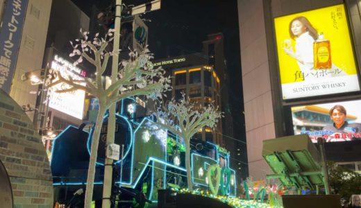 【動画】新橋イルミネーション JR新橋駅前SL広場 2020年12月12日