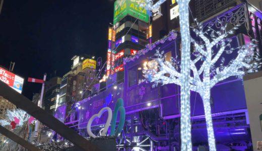 【動画】新橋イルミネーション JR新橋駅前SL広場 2020年12月15日