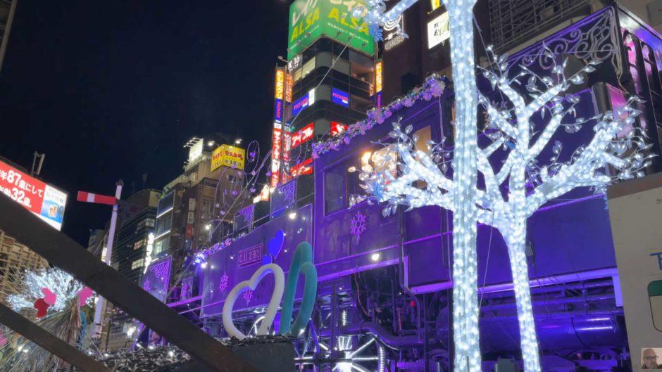 【動画】新橋イルミネーション JR新橋駅前SL広場 2020年12月19日