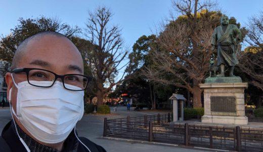 【動画】2021年1月1日 散歩初め 上野恩賜公園 新年あけましておめでとうございます