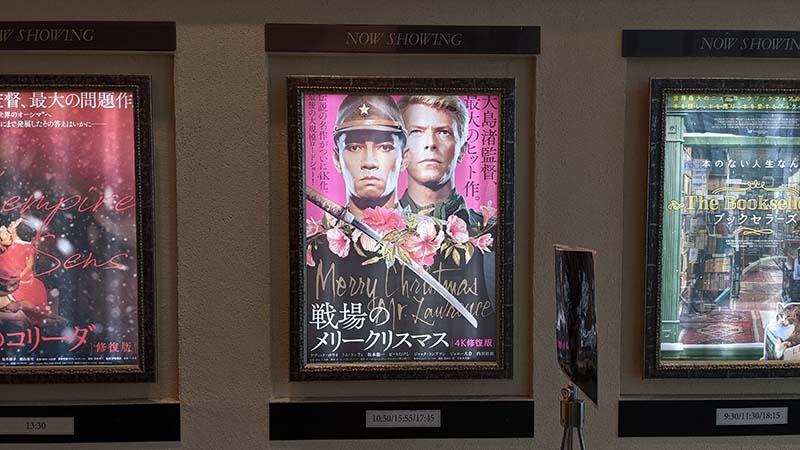 映画「戦場のメリークリスマス 4K修復版」(2021)をヒューマントラストシネマ有楽町で鑑賞